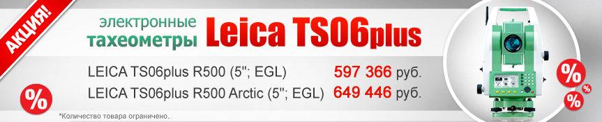 Тахеометры Leica TS06plus